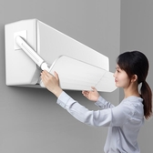 冷氣擋風板 空調擋風板防直吹遮風罩壁掛式通用月子冷氣導風板擋板TW【快速出貨八折下殺】