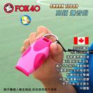 [加拿大 Fox 40] SHARX 120分貝 粉紅 無滾珠口哨 安全哨 裁判哨 狐狸哨;籃球 足球 救生員