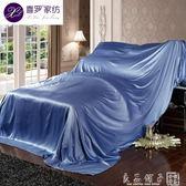 遮灰家具防塵布料家具防塵罩布大蓋布遮塵布遮灰布遮蓋床的防塵布    良品鋪子