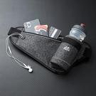 水壺腰包 運動腰包男女款水壺包馬拉鬆跑步裝備戶外健身手機包貼身 晶彩 99免運
