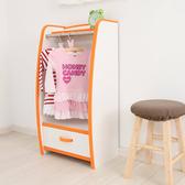 【TZUMii】小木偶衣物收納架-三色可選橘白