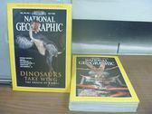 【書寶二手書T5/雜誌期刊_ZJC】國家地理雜誌_1998/1~12月間_共7本合售_Dinosaurs等_英文版