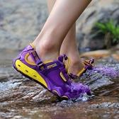 夏季溯溪鞋女戶外沙灘鞋朔溪兩棲涉水鞋徒步登山鞋運動旅游涼鞋DF 萌萌小寵