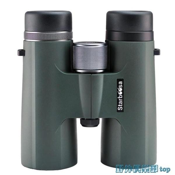 望遠鏡 雙筒望遠鏡高倍高清軍事用人體眼鏡透視夜視兒童戶外防水觀鳥專業 快速出貨