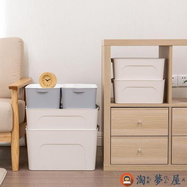 衣服收納盒收納箱塑料大號有蓋衣柜抽屜整理箱【淘夢屋】