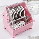 廚房帶蓋雙層碗筷瀝水架收納箱大號放碗盤筷勺置物架翻蓋漏水碗櫃 1995生活雜貨NMS