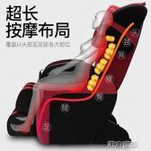 按摩椅 按摩椅全自動多功能太空艙全身家用電動按摩器老人按摩沙髪 第六空間 igo