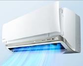 Panasonic 國際牌 CS-PX40BA2/CU-PX40BHA2 冷暖空調