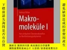 二手書博民逛書店Makromolekule罕見IY405706 Helmut Ritter ISBN:97836625595