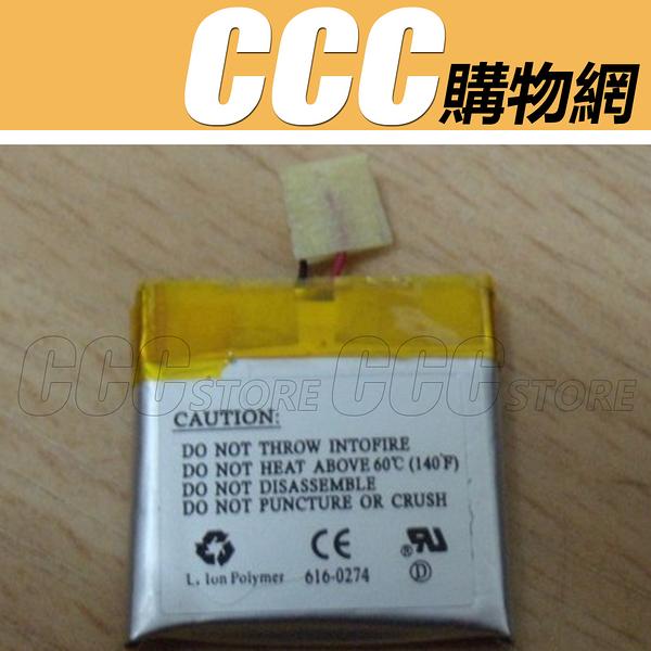 Apple iPod shuffle 2代電池 內置鋰電池 ipod shuffle 2 內建電池 維修 零件