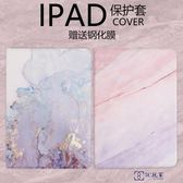蘋果平板ipad air2保護套防摔超薄軟殼網紅硅膠皮套【3C玩家】