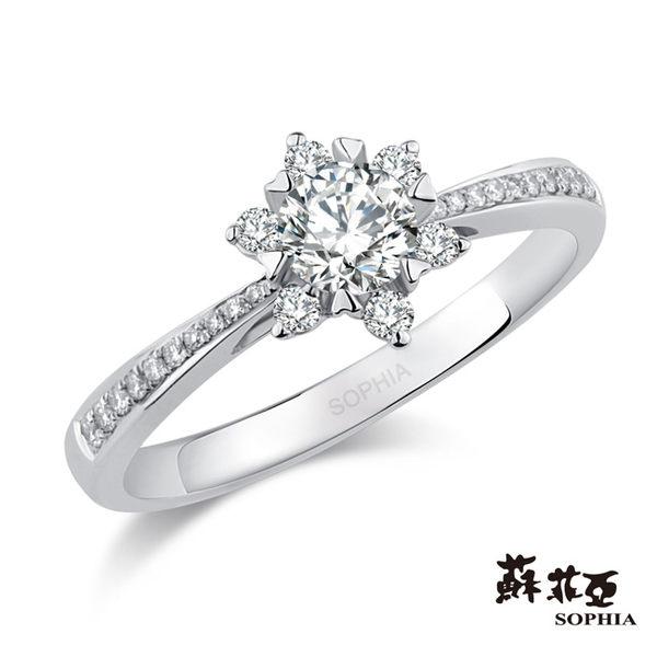 蘇菲亞SOPHIA - 摘星0.30克拉EVS2 3EX鑽石戒指