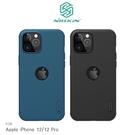 摩比小兔~NILLKIN Apple iPhone 12/12 Pro 磨砂護盾 Pro 磁吸保護殼 手機殼 保護套