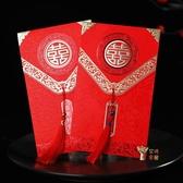 喜帖 結婚請柬喜帖婚禮中國風2019創意請帖婚宴邀請函婚慶用品 10個裝 4色