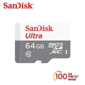 SanDisk ULTRA Micro SDXC 64G Class10 記憶卡(無轉接卡)