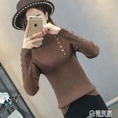 半高領毛衣女套頭韓版修身長袖打底衫內搭緊身針織衫  『極有家』