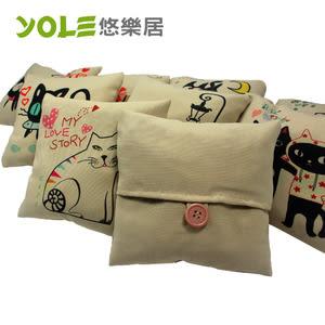 【YOLE悠樂居】貓咪物語方型香炭包(2入) #1035061