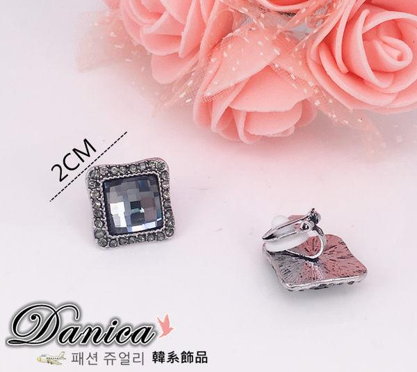 無耳洞耳環 現貨 正韓明星最愛奢華 閃亮 寶石 方塊 幾何 水鑽 夾式耳環 S92366  Danica 韓系飾品