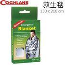 丹大戶外【Coghlans】EMERGENCY BLANKET緊急防災救生毯/鋁箔/保暖/輕量小巧 C-8235