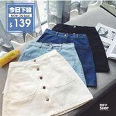 【DIFF】新款單排扣時髦大口袋A字高腰牛仔短裙 韓妞必備 顯瘦 A字裙  牛仔裙【P42】