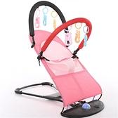 夏天款-哄娃神器哄寶寶新生嬰兒搖搖椅兒童安撫多功能躺椅0-1歲 幸福第一站