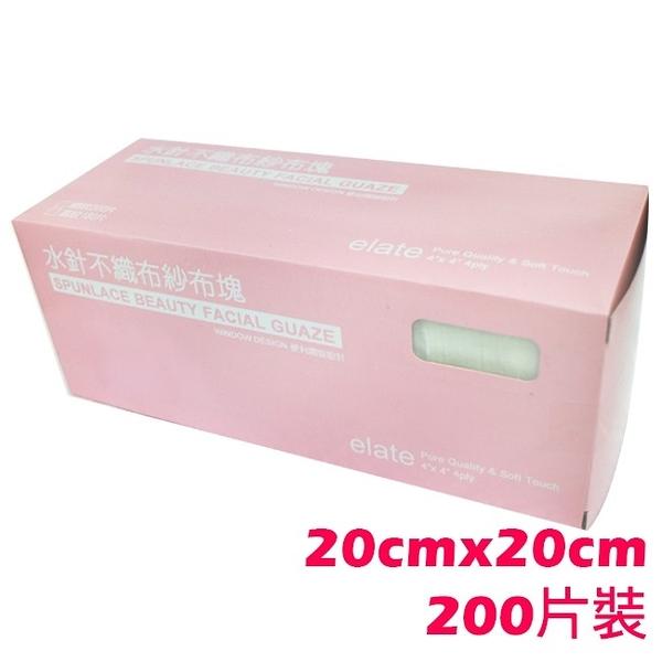 水針不織布紗布塊200片/盒 不織布可用於製作拋棄式口罩