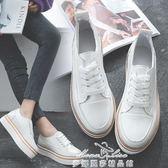小白鞋女季新款百搭韓版英倫單鞋休閒厚底鬆糕鞋內增高女鞋 早秋最低價