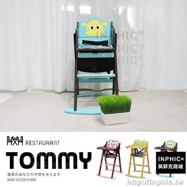 INPHIC-(現貨)TOMMY 嬰幼兒高腳餐椅-經濟部標準檢驗局合格認證 兒童多功能椅/餐桌椅/高腳椅/餐椅_cbe4