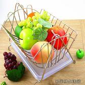 創意水果籃客廳裝飾果盤瀝水籃 易樂購生活館