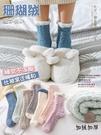 珊瑚絨襪子女加絨加厚睡覺襪秋冬季貓爪地板襪冬天睡眠月子襪產後 黛尼時尚精品