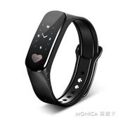 智慧手環多功能運動手錶計步器蘋果安卓通用防水男女老人YYJ 麻吉好貨