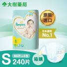 日本境內幫寶適-五星一級幫黏貼型紙尿褲S...