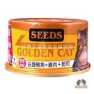 【寵物王國】Golden Cat 健康機...