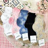 【KP】韓國 22-26cm 透膚 花朵刺繡 紗網 白 粉 藍 黑 膚 成人襪 襪子 DTT1000027