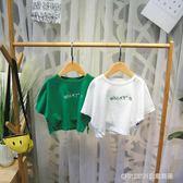 兒童T恤兒童T恤男2-3周歲女寶寶短袖韓版小孩衣服 蝙蝠衫字母套頭衫 童趣潮品