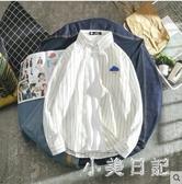 日系潮流寬鬆大碼條紋刺繡長袖襯衫男韓版清新風學生休閒襯衣薄款外套LXY6830 『小美日記』