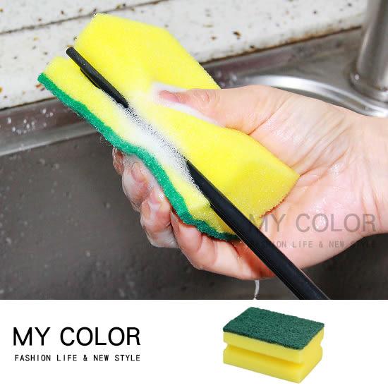 菜瓜布 百潔布 清潔刷 洗碗 廚房清潔 餐具 碗盤 雙面加厚 工字海綿菜瓜布【W003】 MY COLOR