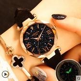 手錶女錶學生韓版簡約學院風INS原風時尚潮流休閒大氣防水 - 風尚3C