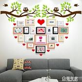 照片墻相框墻創意組合相片墻貼3D立體亞克力自粘貼掛墻心形照片樹 ATF 極有家