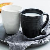 創意陶瓷杯帶蓋帶勺黑色馬克杯情侶杯子簡約咖啡杯一對 玩趣3C