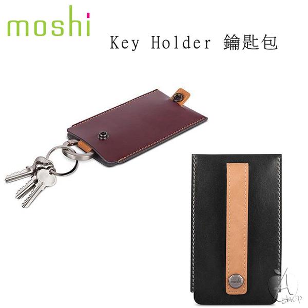 moshi個人選物【A Shop】 Moshi Key Holder 皮革鑰匙包-兩色