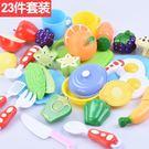 兒童過家家切水果玩具蔬菜切切看寶寶蛋糕推...