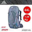 【速捷戶外】美國GREGORY 126868 AMBER 44 女款輕量健行登山背包(北極灰),最新式樣