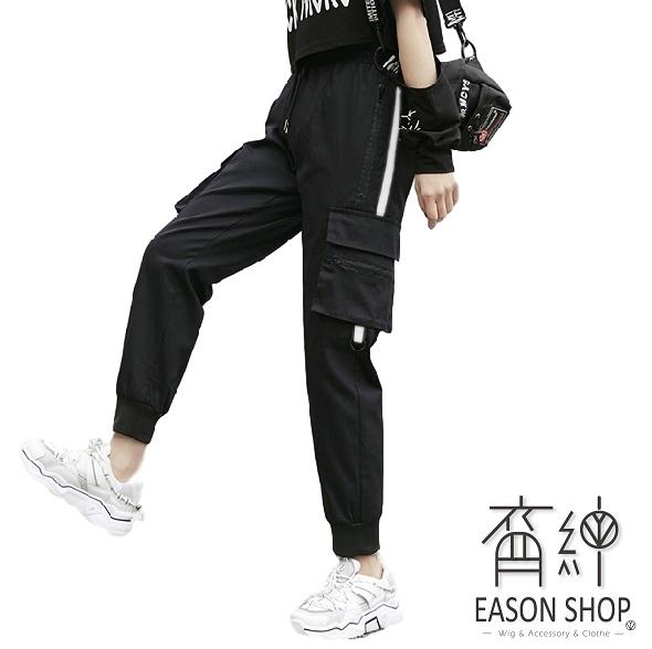 EASON SHOP(GW7124)實拍撞色線條大口袋拉鍊鬆緊腰抽繩綁帶束腳工裝褲休閒褲長褲直筒褲九分褲運動褲