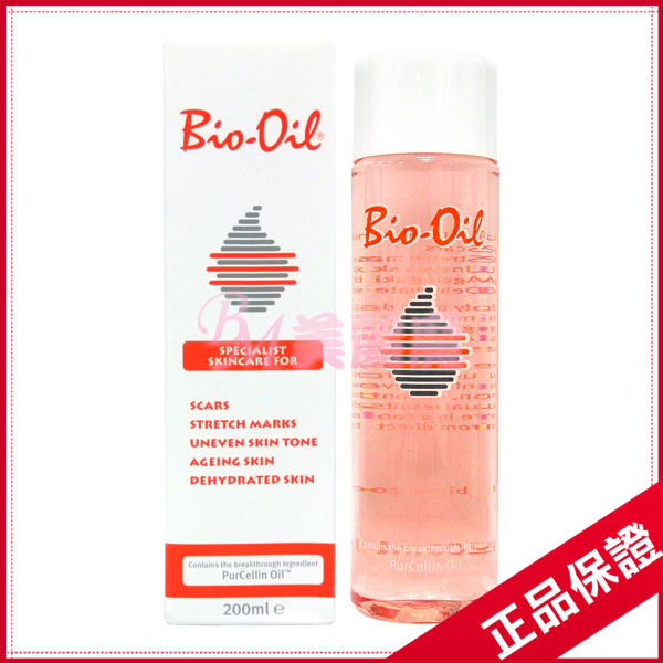 【美麗魔】Bio-Oil百洛 專業護膚油200ml 美膚油