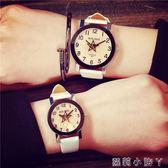 流時尚手錶白色皮帶個性情侶錶簡約石英錶 蘿莉小腳丫