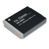 Kamera Canon NB-6L 高品質鋰電池 SX260 SX280 SX500 IS SX510 SX520 HS SX600 SX610 SX700 SX710 HS 保固1年 NB6L