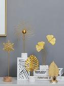 輕奢創意客廳玄關酒柜裝飾品擺件家居飾品新中式辦公室桌面小擺設 樂活生活館