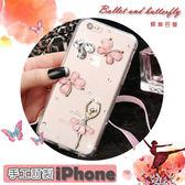 蘋果 iPhone8 iPhoneX iPhone7 Plus iPhone6s Plus iPhoneSE 蝶舞芭蕾 水鑽殼 手機殼 客製化 訂做