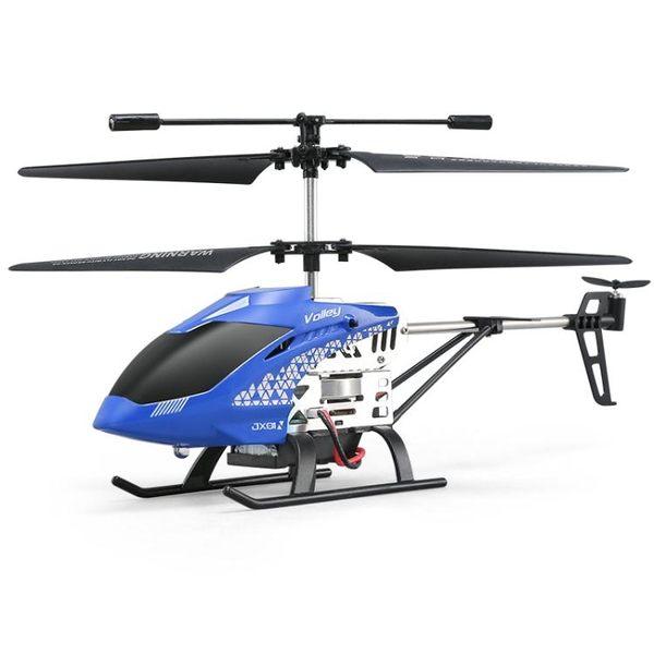 遙控飛機直升機充電兒童耐摔玩具直升飛機